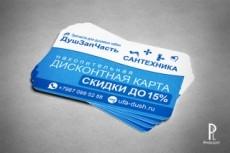 Обложки для книг, DVD и видеокурсов 67 - kwork.ru