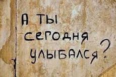 Переделаю песню 19 - kwork.ru