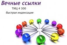 Сбор информации в интернете 4 - kwork.ru