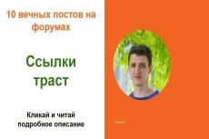 Сервис фриланс-услуг 221 - kwork.ru