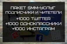 35 комментариев  на ответ.мейл.ру 29 - kwork.ru