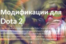 Анимация в HTML 5 / Jawa-script 5 - kwork.ru