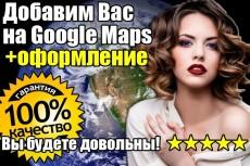 Клиенты в ваш бизнес 17 - kwork.ru