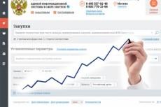 помогу настроить почту на базе mail.ru с вашим доменом 5 - kwork.ru