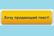 Настрою рекламную кампанию в РСЯ 4 - kwork.ru