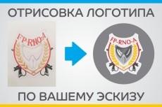 Создам технический эскиз для производства одежды 13 - kwork.ru