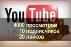 Сбор Email-адресов целевой аудитории до 2000 адресов 5 - kwork.ru