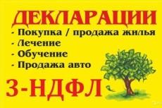 Отчетность в ФСРАР 4 - kwork.ru