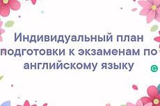 Помогу со сдачей экзамена для получения сертификата Яндекс.Директ 4 - kwork.ru