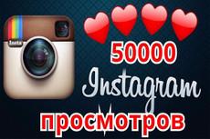 1000 WIKI ссылок + 61 обратных ссылок 1PR7 + 5 PR6 + 15 PR5 + 40 PR4 37 - kwork.ru