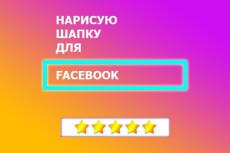 Сформирую Шапку для размещения на YouTube 11 - kwork.ru