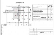 планировка помещения 3 - kwork.ru