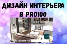 Продам библиотеку PRO100 5 - kwork.ru