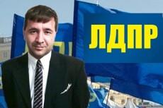 четкая юридическая помощь 6 - kwork.ru
