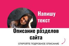 Сервис фриланс-услуг 68 - kwork.ru