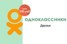 Сервис фриланс-услуг 73 - kwork.ru