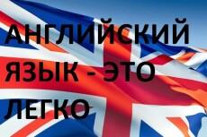 Интернет-маркетинг 7 - kwork.ru