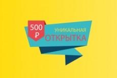Дизайн афишы 21 - kwork.ru