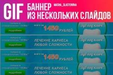 Отрисовка факсимиле срочная 5 - kwork.ru