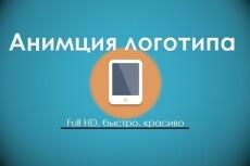 Сделаю склейку, нарезку, цвет-кор Вашему видео 4 - kwork.ru