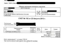 Отвечу на вопросы по сдаче декларации в Росалкогольрегулирование 26 - kwork.ru