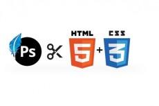 Адаптивная верстка лендинга на 4 экрана из PSD макета в HTML и CSS 7 - kwork.ru