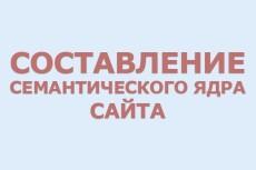 Наполню интернет-магазин товарами 3 - kwork.ru