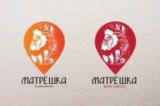 логотип 4 - kwork.ru