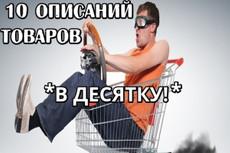 Напишу профессиональные тексты по автотематике 22 - kwork.ru