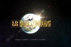 Видеоприглашение на свадьбу, день рождения, уличная реклама 29 - kwork.ru