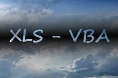 Напишу макрос на VBA для Excel 212 - kwork.ru