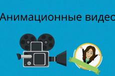 Видеомонтаж 9 - kwork.ru