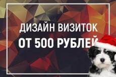 Дизайн настенного календаря 5 - kwork.ru