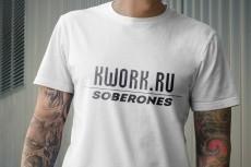 сделаю монтаж вашего видео 4 - kwork.ru