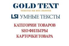 Напишу рекламную статью, обзор, пресс-релиз, текст для рассылки 6 - kwork.ru