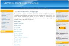Тематика Образование 20 ссылок 13 - kwork.ru