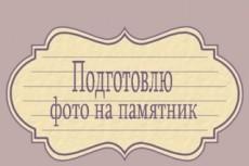 Переведу фото/картинки  в любой другой формат 3 - kwork.ru