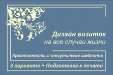 Открытка по любому случаю 27 - kwork.ru