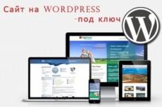Сайт-визитка под ключ 12 - kwork.ru