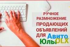 Напишу статьи на медицинскую тематику 23 - kwork.ru