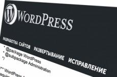 Графический дизайн. Разработка обложек, буклетов, вывесок, этикеток 31 - kwork.ru