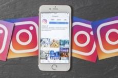 Обучу продвижению в Instagram + дам безлимитный софт для продвижения 14 - kwork.ru