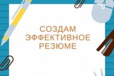 Анализ бизнес идеи или продукта 43 - kwork.ru