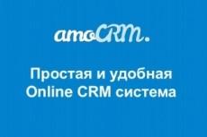 Боты для вашего сервера gta samp 42 - kwork.ru