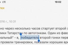 Превращу аудио и видеоматериалы в текст 4 - kwork.ru