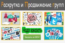Позвоню вашим знакомым и поздравлю на Узбекском языке 20 - kwork.ru