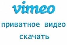 Доработаю сайт, лендинг 13 - kwork.ru