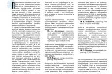создам веб-дизайн 5 - kwork.ru