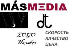 Отрисовка простых логотипов  в векторе по вашему эскизу 15 - kwork.ru