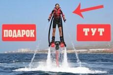 Оформление одного YouTube канала   Шапка и логотип 19 - kwork.ru